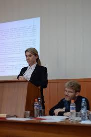 кандидатской диссертации Защита кандидатской диссертации