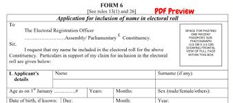 pdf arunachal pradesh voter id card