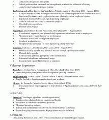 template de resume en espanol resume espanol image reentrycorps