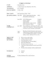 Resume Reference Template Example Of References On Resume Keralapscgov