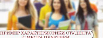 Отчет по педагогической практике в вузе магистранта пример Для составления редактирования и оформления отчета магистрантам отводятся последние 34 дня педагогической практики