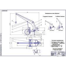 работа на тему Перевод трактора МТЗ на газ  Дипломная работа на тему Перевод трактора МТЗ 82 на газ
