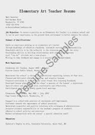 Sample Art Teacher Cover Letter Elementary Art Teacher Resume Cover Letter Samples Cover