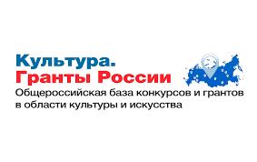 ГБУДО г. Москвы «Детская музыкальная <b>школа</b> имени Г.Ф ...