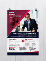 Marketing Flyers Templates Marketing Business Download Free Psd Flyer Template Free