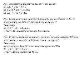 ГДЗ и Решебник по математике Контрольные и самостоятельные работы  Вариант 1 Вариант 2