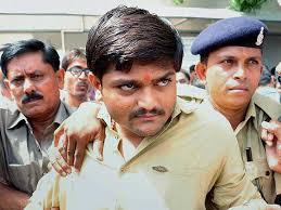 Image result for hardik patel