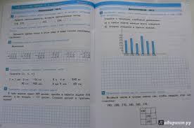 Контрольные работы по курсу quot Математика quot и по курсу  Иллюстрации к Контрольные