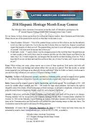 hispanic heritage essay hispanic heritage essay atsl ip hispanic images about hispanic heritage month latinas hispanic heritage month essay contest guidelines open to