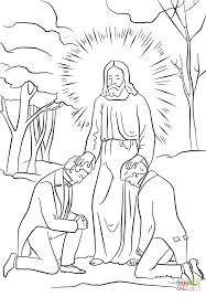Baptism Of Jesus Coloring Page – Pilular – Coloring Pages Center