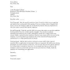 Gallery Of Cover Letter To Unknown Person