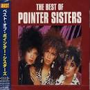 Best of Pointer Sisters [BMG Japan]