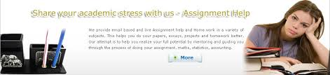 essay writing help writing assignment homework help  ehomework solution · ehomework solution