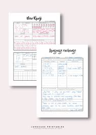 Kanji Chart Pdf Japanese Printables Tumblr