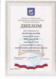 Новости кафедры иностранных языков 23 04 10
