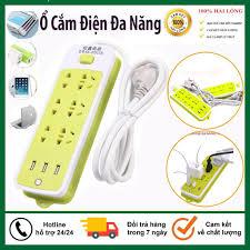 Ổ Cắm Điện Đa Năng Chống Giật 6 Lỗ, 3 Cổng USB, Nhỏ Gọn Tiện Dụng