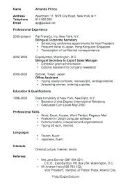 How Do I Write A Resume How To Write A Resume Format Is A Resumes