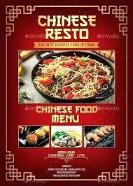 Food Menu Template Restaurant Free Download Food Menu