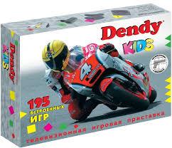 <b>Dendy Kids</b> + контроллер 195 игр - отзывы о <b>игровой приставке</b> ...