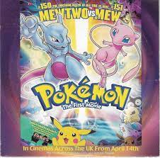 Pokémon: The First Movie UK Promotional CD-ROM (2000) : Screendragon : Free  Download, Borrow, and Streaming : Internet Archive