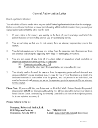 Authorization Letter Free Sample For Claiming Lowrider Car