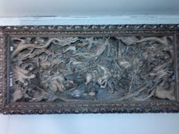 asian carved wood wall art 1948 chinese wood carved wall art antique appraisal instappraisal on asian carved wood wall art with asian carved wood wall art 1948 chinese wood carved wall art antique