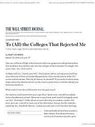 suzy lee weiss to all the colleges that rejected me wsj wsj for non personal use or to order multiple copies please contact dow jones reprints at 1 800 843 0008 or djreprints com 12 6 2015 12 59 am