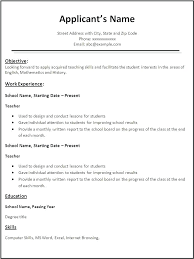 Education Resume Format Best Teacher Resume Template Ideas On