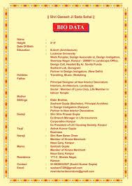 Biodata Background Designs Bio Data Best Bio Data Bio Data In Kanpur Any Other Design