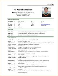 How To Email Resume For Job How To Write Resume For Job Application Email Sample With No 13