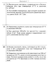 Рабочая учебная программа по физике класс hello html 33ed219e gif