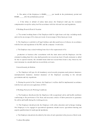 Labour Contract Template Classy Contract Of Labour Sample