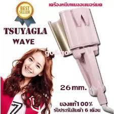 Mybeauty66 Tsuyagla Wave ทหนบหนบผมเมอรเมด ทหนบลอนมา