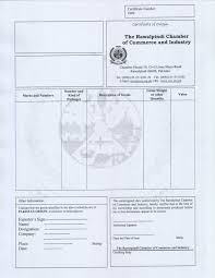 Letter Of Origin Membership Fee Structure Rawalpindi Chamber Of Commerce