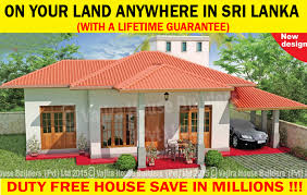 Small Picture singlestory Vajira House Builders Private Limited Best