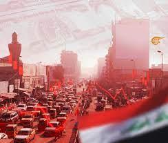 أزمات العراق الاقتصاديَّة بين الحلقات المفرغة والحلول الغائبة