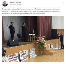 Свинокомплекса не будет Победа  В результате заседания строительство свинокомплекса было признано нецелесообразным Позже в своем аккаунте Первый Заместитель Председателя Московской