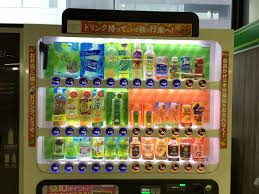 Vending Machine Soup Simple Japan's Vending Machines Somehow Become Even More Awesome With