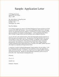 letter of intent for job letter of intent job application valid letter intent for employment