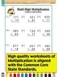 Kids Math-Multiplication Worksheets(Grade5) (iPad) reviews at iPad ...