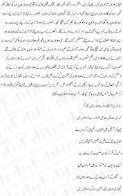 essays on allama iqbal through essay depot