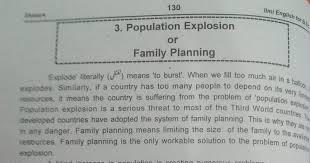 short essay on population explosion in english ph short essay on population explosion in english