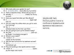 Презентация на тему Институт открытого и дистанционного  Используйте глагол в скобках в правильном времени пассивного залога
