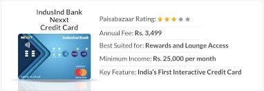 indusind bank credit card apply
