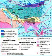 Климатические пояса и области Евразии География Реферат доклад  Рис 175 Климатические пояса и области Евразии