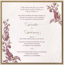 Marriage Invitation Letter Email Indian Style Wedding Invitation