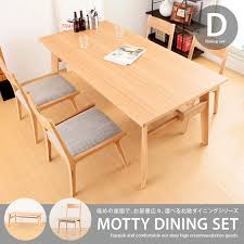 beautiful scandinavian rough hewn wood with natural wood ash wood dining table chair four legs is a set