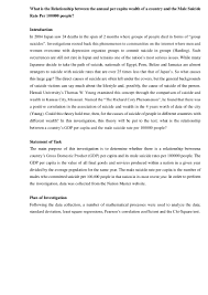 essay on women reservation bill in hindi cheap masters essay conclusion for assisted suicide essay jixtra