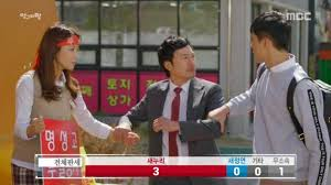 Image result for angry mom episode 13