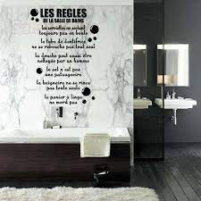 stickers bathroom rules french vinyl